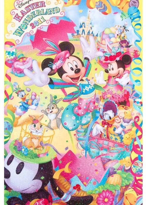 ディズニーポストカードコレクション〈過去編〉1