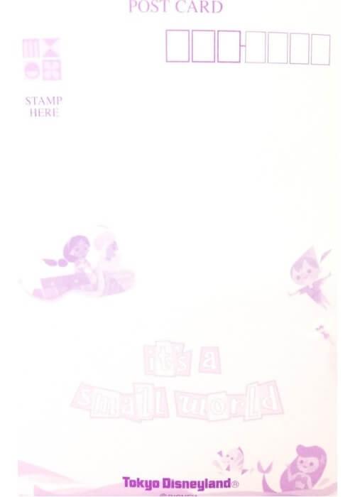 ディズニーポストカードコレクション〈ランド編〉12