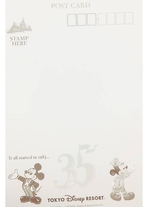 ディズニーポストカードコレクション〈ランド編〉8