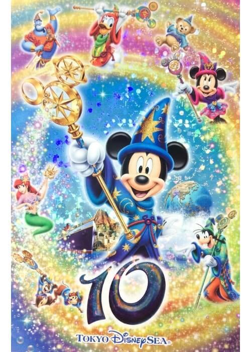 ディズニーポストカードコレクション〈過去編〉2