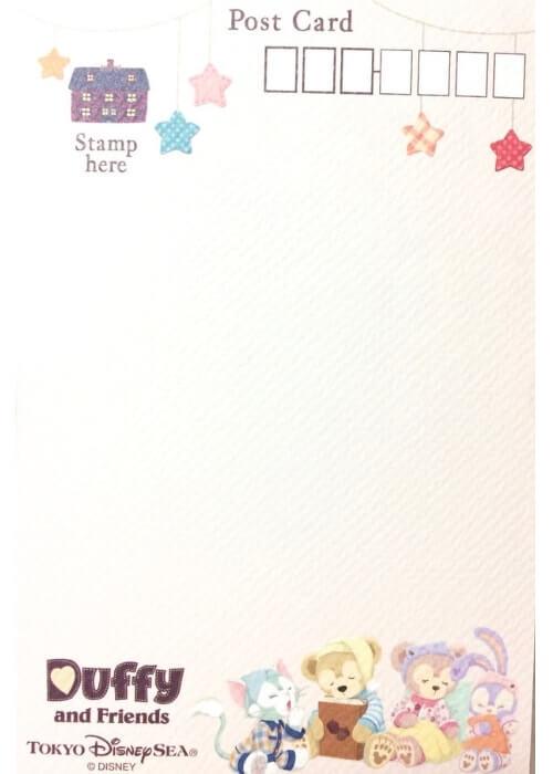 ディズニーポストカードコレクション〈シー編〉10
