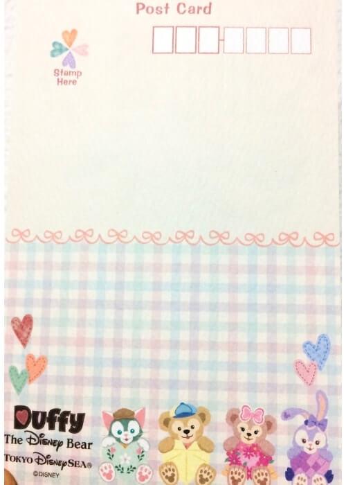 ディズニーポストカードコレクション〈シー編〉2