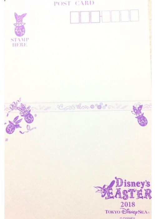 ディズニーポストカードコレクション〈シー編〉6