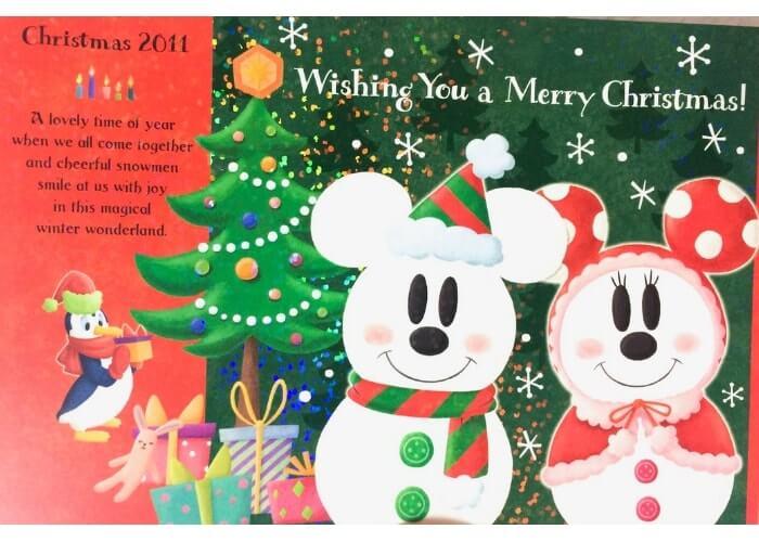 ディズニーポストカードコレクション〈過去編〉5