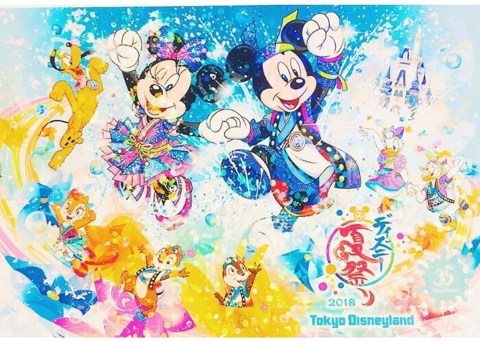 ディズニーポストカードコレクション〈ランド編〉9