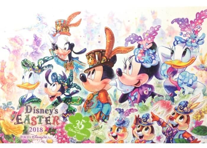 ディズニーポストカードコレクション〈シー編〉5