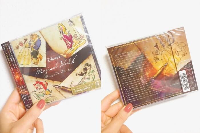 アランメンケンベストアルバムCD1