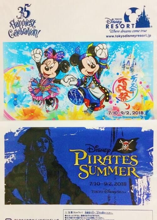 ディズニー夏祭り&パイレーツサマー2018のお土産袋<小>全体像