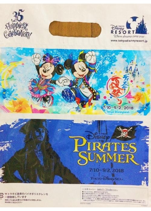 ディズニー夏祭り&パイレーツサマー2018のお土産袋<小(取手付)>全体像