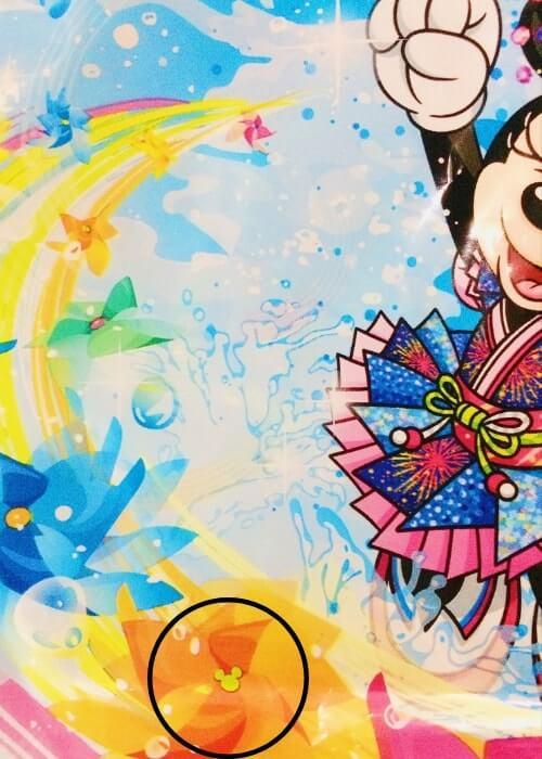 ディズニー夏祭り&パイレーツサマー2018のお土産袋<小(取手付)>隠れミッキーの場所