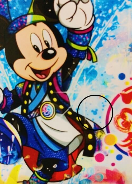 ディズニー夏祭り&パイレーツサマー2018のお土産袋<小>隠れミッキーの場所