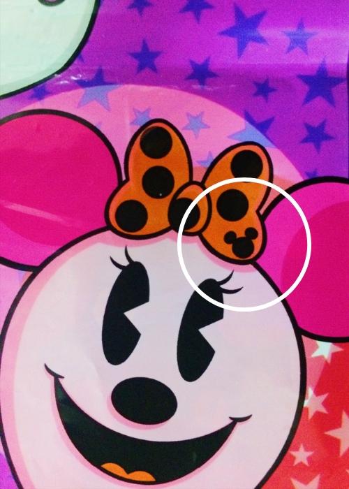 お土産袋・裏<ディズニーハロウィン2013>隠れミッキーの場所