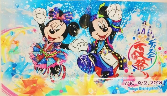 お土産袋の『ディズニー夏祭り』2018
