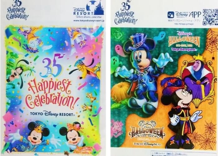 【2018年】35周年・ディズニーハロウィンのお土産袋