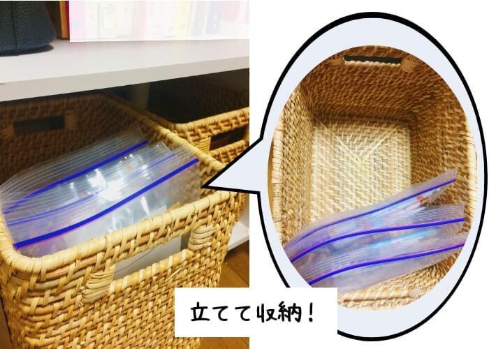 ディズニーお土産袋収納方法2-2