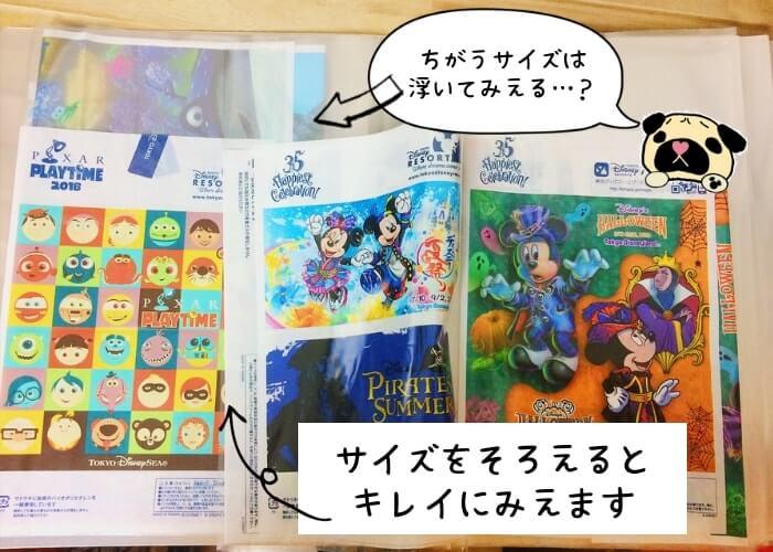 ディズニーお土産袋収納方法4
