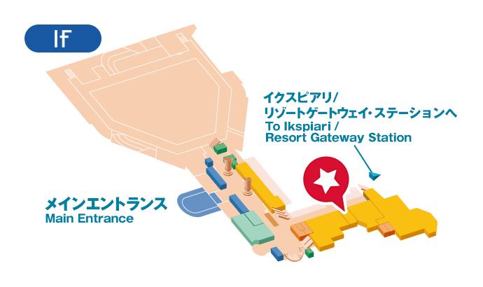 チックタックダイナーの場所(地図)