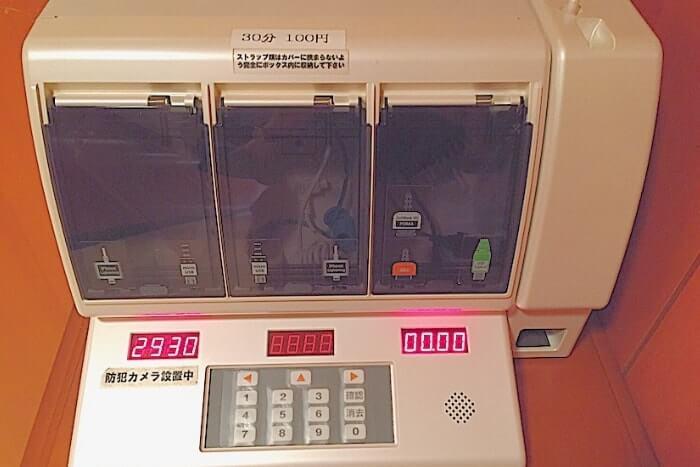 ディズニーホテルのコイン式携帯充電器の使い方