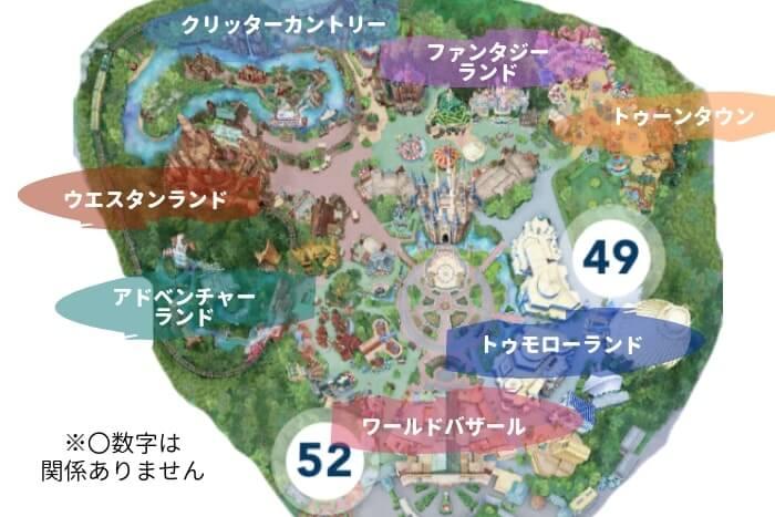ディズニーランドの地図