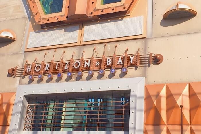 ホライズンベイ・レストランのロゴ