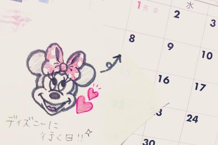 ミニーマウスのイラストをカレンダーに