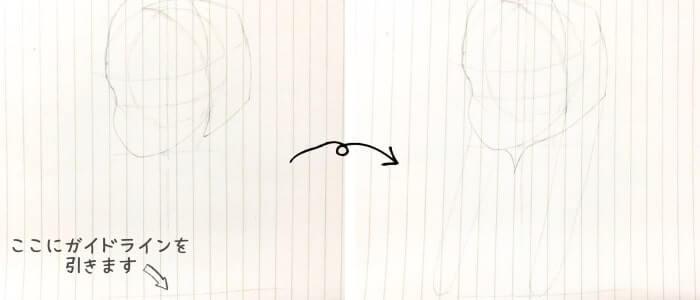 アナ(アナと雪の女王)のイラストの描き方4