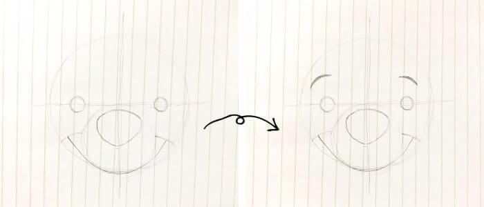 プーさんのイラストの描き方3